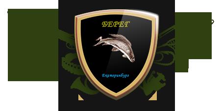 Интернет магазин, представитель компании ПФ Берег